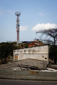 RIO 00441